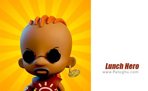 دانلود Lunch Hero برای اندروید