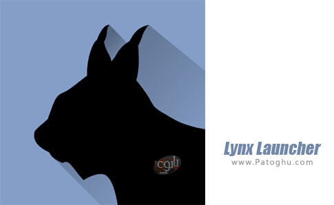 دانلود Lynx Launcher برای اندروید