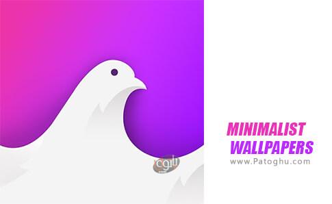 دانلود MINIMALIST WALLPAPERS برای اندروید