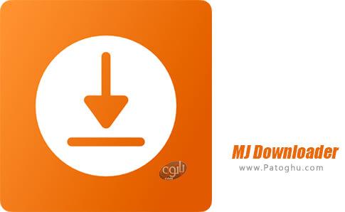 دانلود MJ Downloader برای اندروید