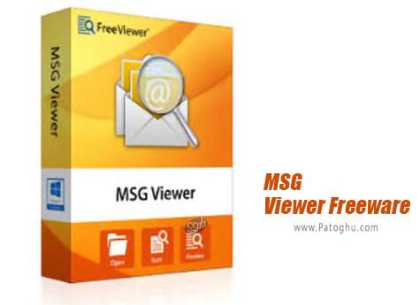 دانلود MSG Viewer Freeware برای ویندوز