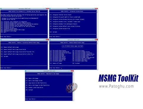 دانلود MSMG ToolKit برای ویندوز