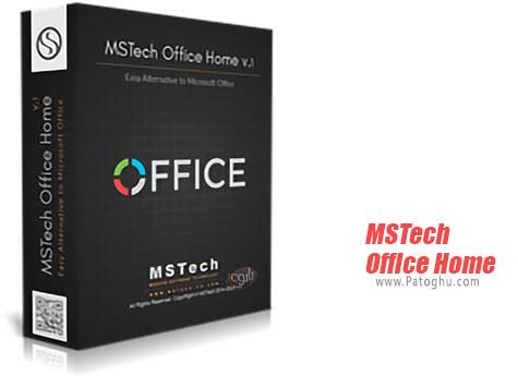 دانلود MSTech Office Home برای ویندوز