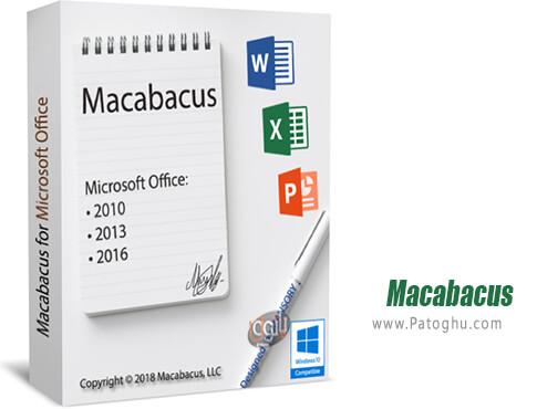 دانلود Macabacus برای ویندوز