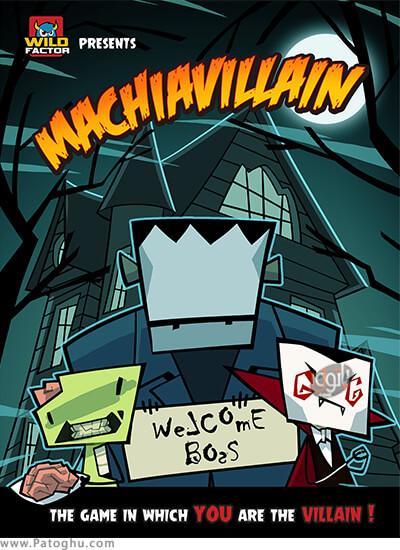 دانلود MachiaVillain برای ویندوز