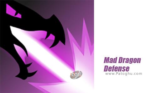 دانلود Mad Dragon Defense برای اندروید