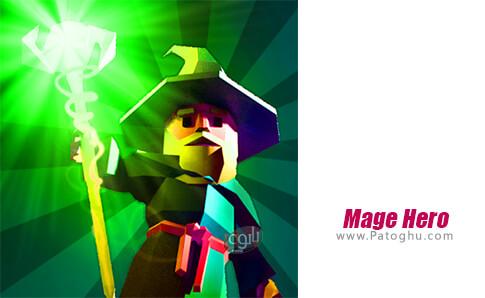دانلود Mage Hero برای اندروید