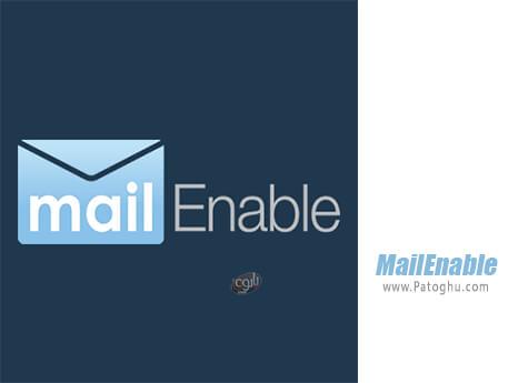 دانلود MailEnable برای ویندوز