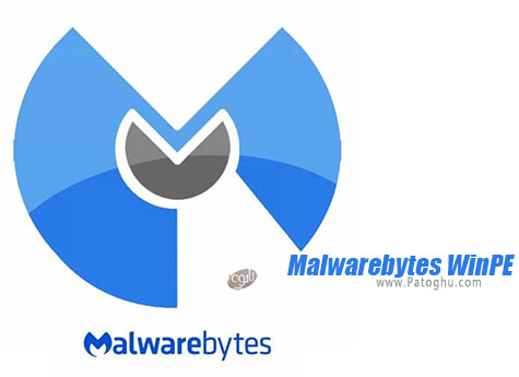 دانلود Malwarebytes WinPE برای ویندوز