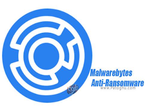 دانلود Malwarebytes Anti-Ransomware برای ویندوز