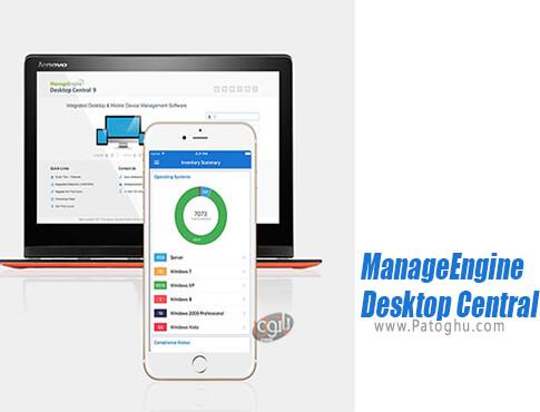 دانلود ManageEngine Desktop Central برای ویندوز
