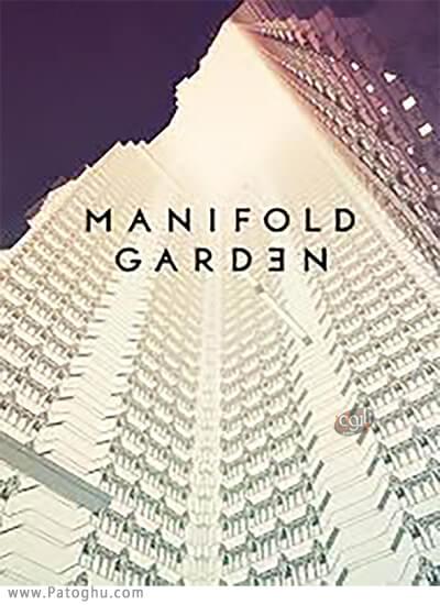 دانلود manifold garden برای ویندوز