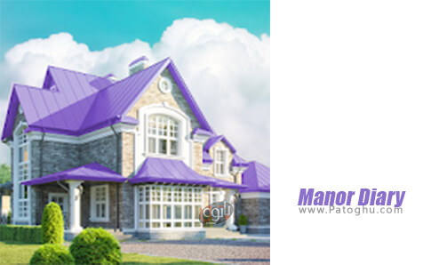 دانلود Manor Diary برای اندروید