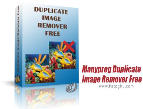 دانلود Manyprog Duplicate Image Remover برای ویندوز