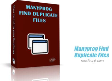 دانلود Manyprog Find Duplicate Files برای ویندوز