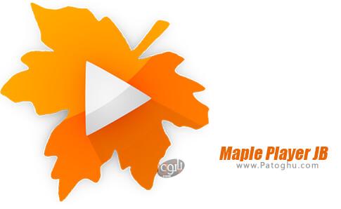 دانلود Maple Player JB برای اندروید