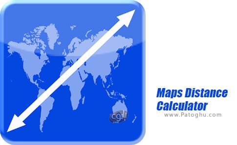 دانلود Maps Distance Calculator برای اندروید