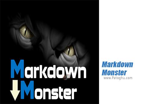 دانلود Markdown Monster برای ویندوز