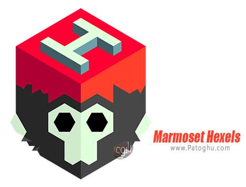 دانلود Marmoset Hexels برای ویندوز