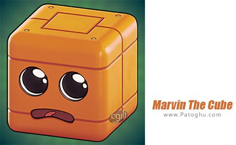 دانلود Marvin The Cube برای اندروید