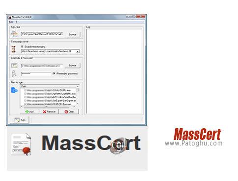 دانلود MassCert برای ویندوز