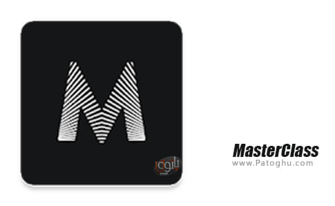 دانلود MasterClass برای اندروید