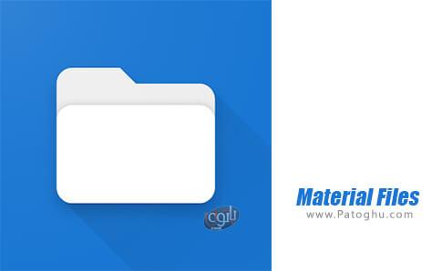 دانلود Material Files برای اندروید
