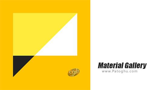 دانلود Material Gallery برای اندروید