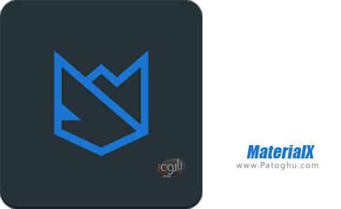 دانلود MaterialX برای اندروید