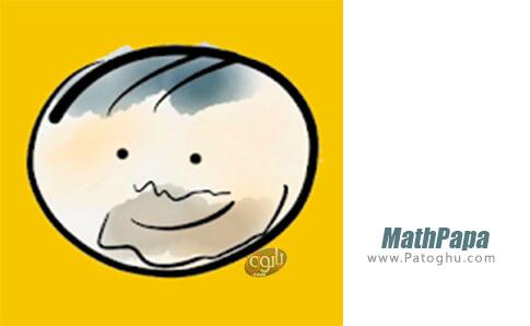 دانلود MathPapa برای اندروید