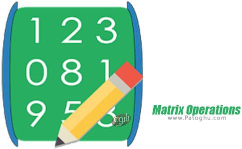 دانلود Matrix Operations برای اندروید