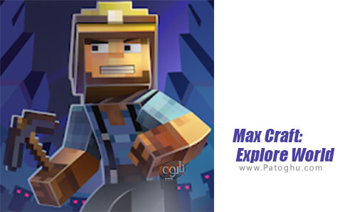 دانلود Max Craft برای اندروید