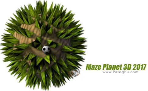 دانلود Maze Planet 3D 2017 برای اندروید