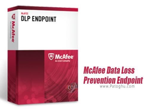 دانلود McAfee Data Loss Prevention Endpoint برای ویندوز