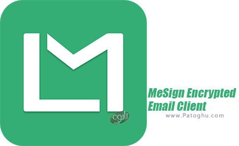 دانلود MeSign Encrypted Email Client برای اندروید