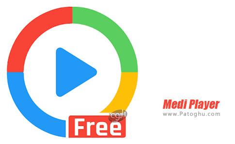 دانلود Medi Player برای اندروید