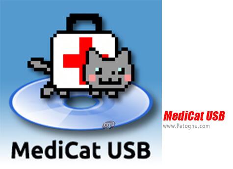 دانلود MediCat USB برای ویندوز