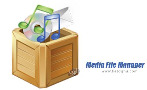 دانلود Media File Manager برای اندروید