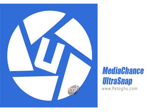 دانلود MediaChance UltraSnap برای ویندوز