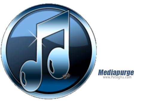 دانلود Mediapurge برای ویندوز
