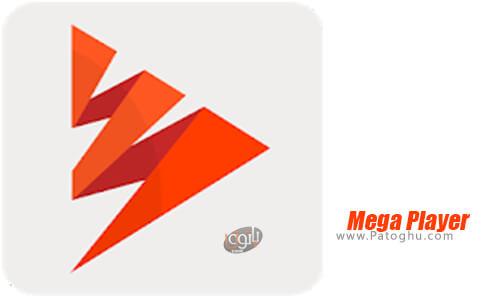 دانلود Mega Player برای اندروید