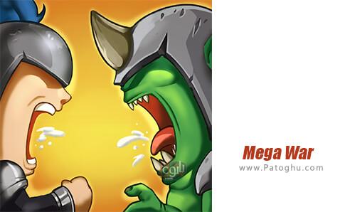 دانلود Mega War برای اندروید