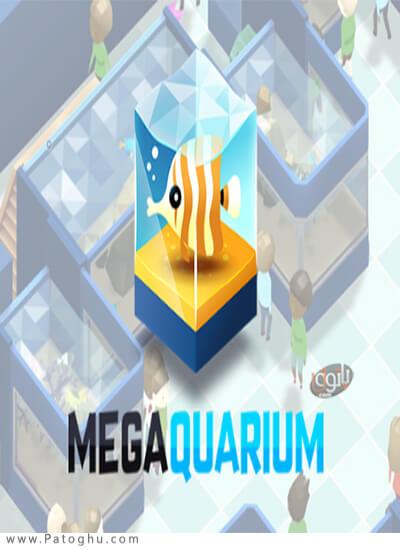 دانلود Megaquarium برای ویندوز
