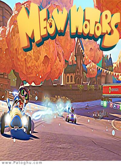 دانلود Meow Motors برای ویندوز