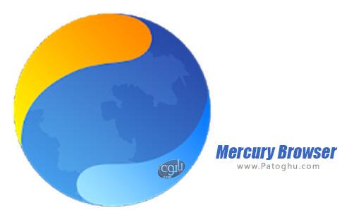 نرم افزار Mercury Browser