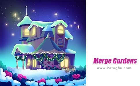 دانلود Merge Gardens برای اندروید
