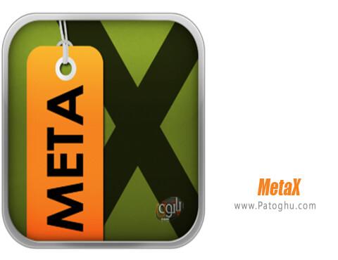 دانلود MetaX برای ویندوز