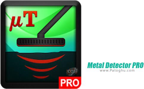 دانلود Metal Detector PRO برای اندروید