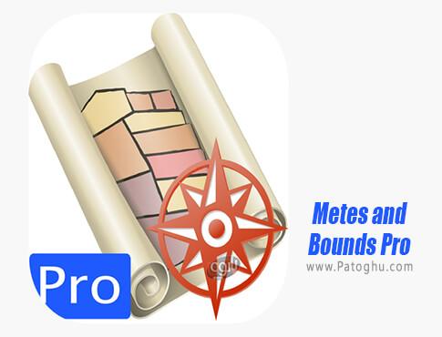 دانلود Metes and Bounds Pro برای ویندوز