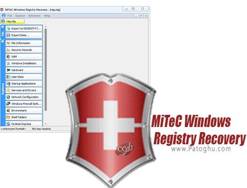 دانلود MiTeC Windows Registry Recovery برای ویندوز